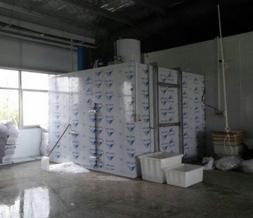 3 ton air-cooled split case