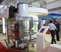 Beijing International Refrigeration Exhibition
