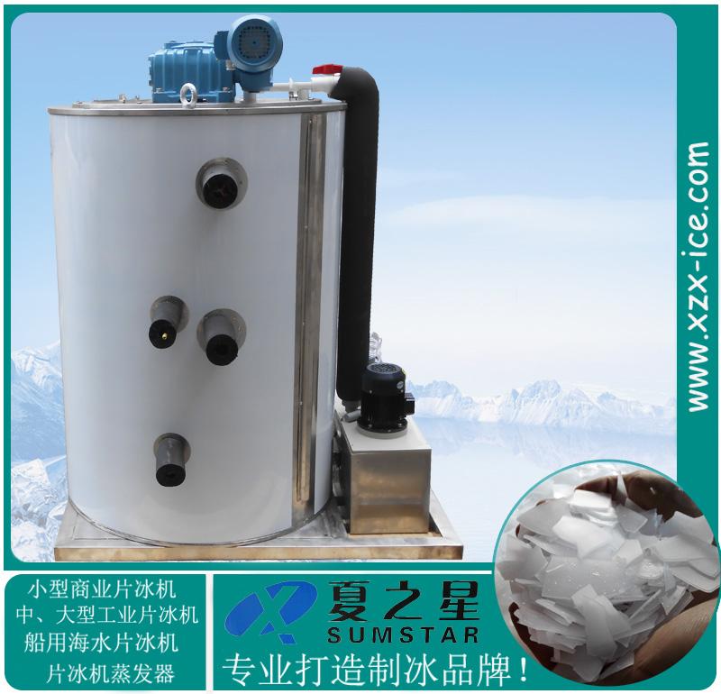 Flake ice machine installation